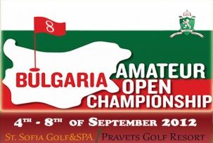 Bulgaria Amateur Open 2012